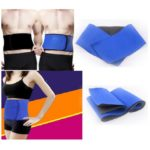 Huali Fat Burner Waist Support Belt