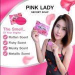 Pink Lady Secret Soap - 30gm bd price