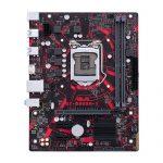 Asus EX-B365M-V DDR4 9th Gen Micro ATX Motherboard Price in Bangladesh
